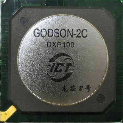 godson-2c.JPG