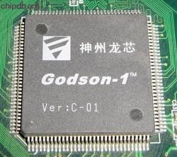godson-1.jpg