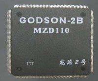godson-2b.png
